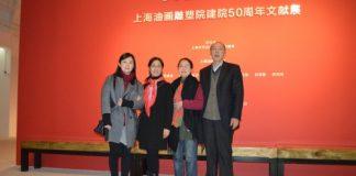 上海油画雕塑院建院50周年文献展