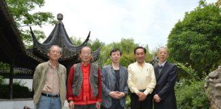 上海艺术家代表团应邀访问昆山大型企业真彩集团
