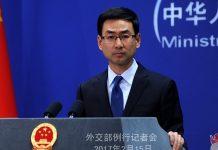 中国外交部回应媒体金正男遇刺