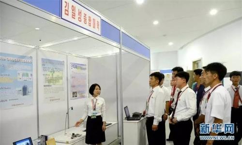 外国人到朝鲜留学经历