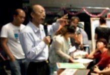 【教育】上海油画家冯振华给山东省中小学美术教师授课