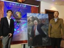 美国总统特朗普给中美艺术家协会副会长苏东波教授的来信
