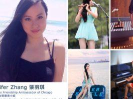 艺术家星空名家推介(6):张羽琪 Jennifer Alexa Zhang–美国大芝加哥地区知名青年音乐人,模特,演员以及主持人