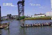 2016年美国芝加哥城文化艺术活动–龙舟赛盛况