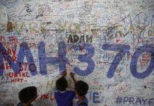 MH370找到了?马交通部长公布最新力证