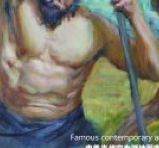 永恒的经典–著名油画家冯振华油画作品专辑出版